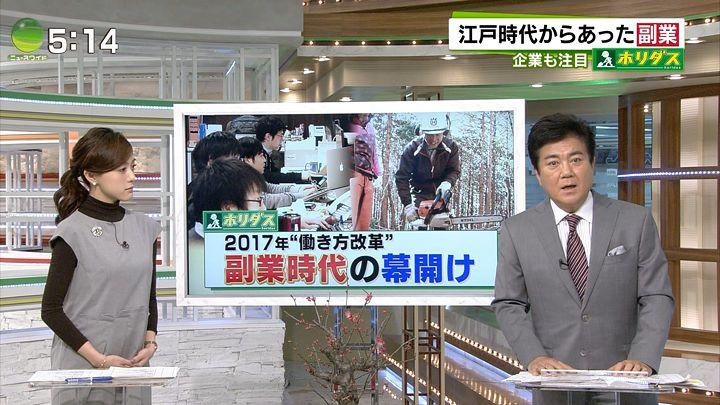 furuya20170110_02.jpg
