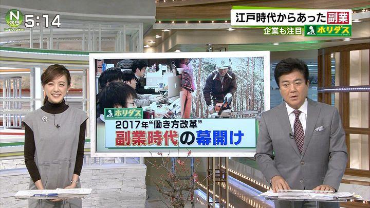 furuya20170110_03.jpg