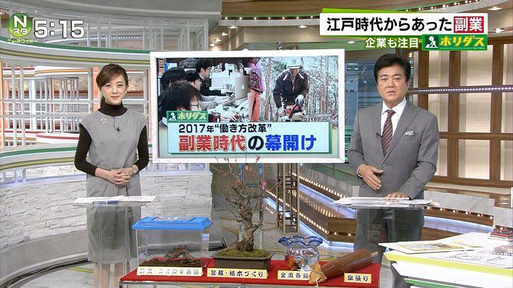 furuya20170110_05.jpg