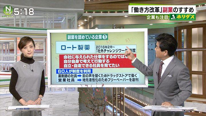furuya20170110_08.jpg