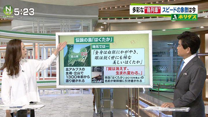 furuya20170111_02.jpg