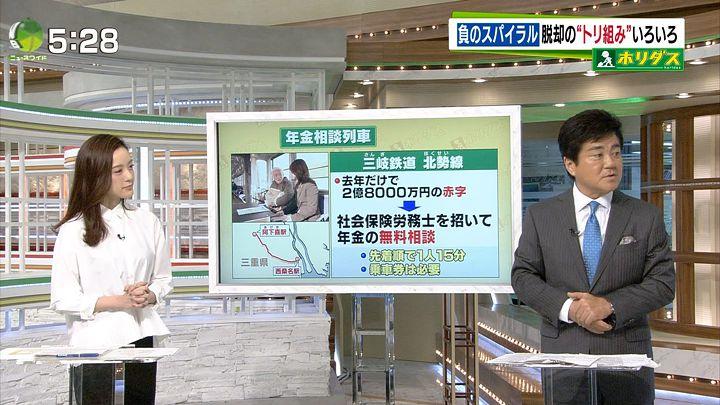 furuya20170111_07.jpg
