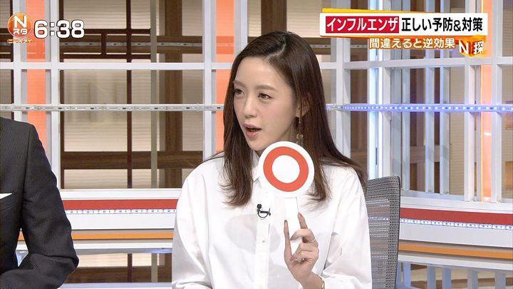 furuya20170111_13.jpg