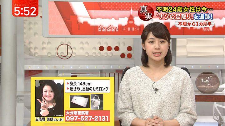 hayashi20161110_23.jpg