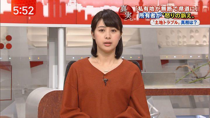 hayashi20161117_06.jpg