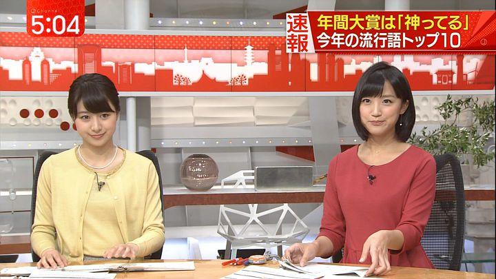 hayashi20161201_04.jpg