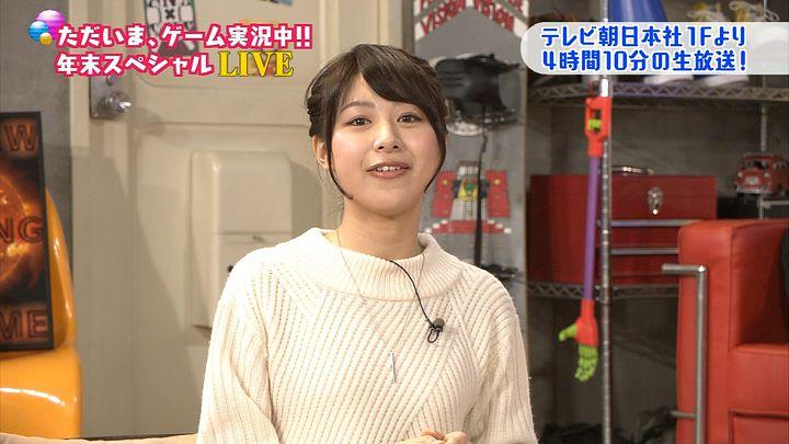 hayashi20161230_32.jpg