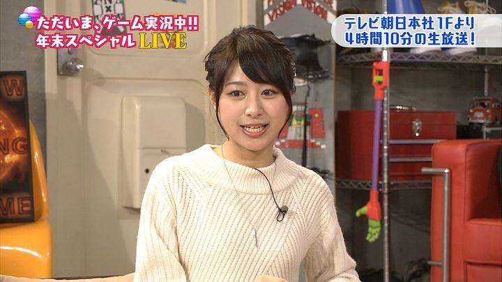 hayashi20161230_33.jpg
