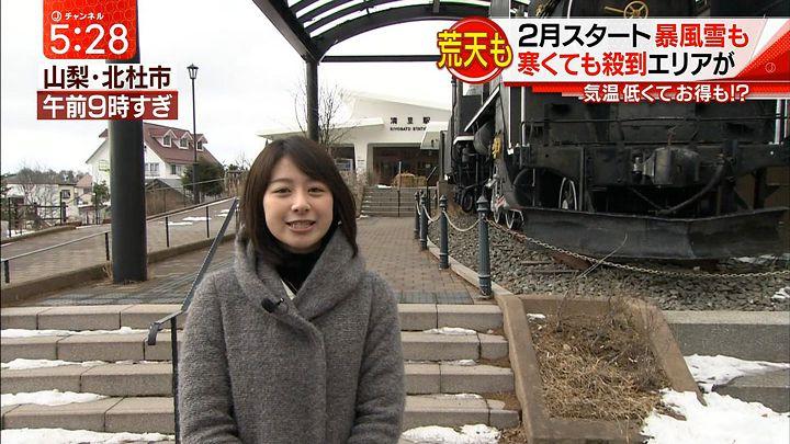hayashi20170201_01.jpg