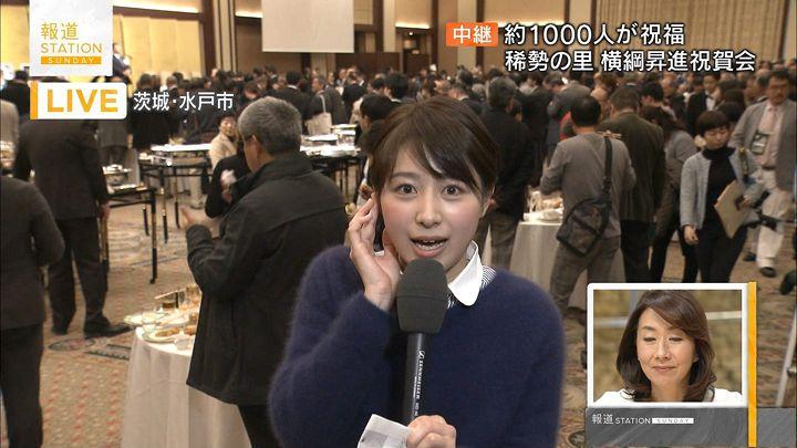 hayashi20170212_10.jpg