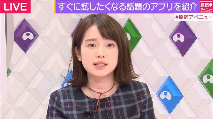 hironaka20161101_20.jpg