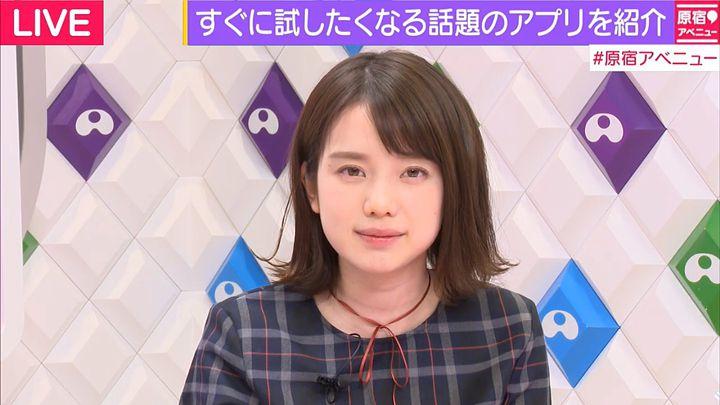 hironaka20161101_21.jpg