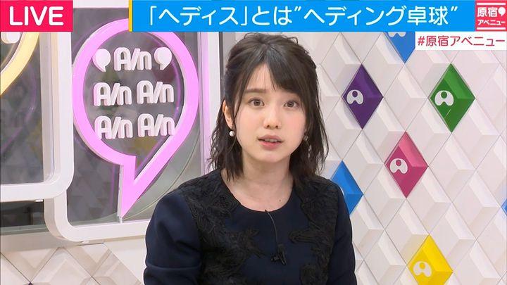 hironaka20161107_01.jpg