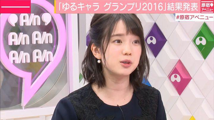 hironaka20161107_29.jpg