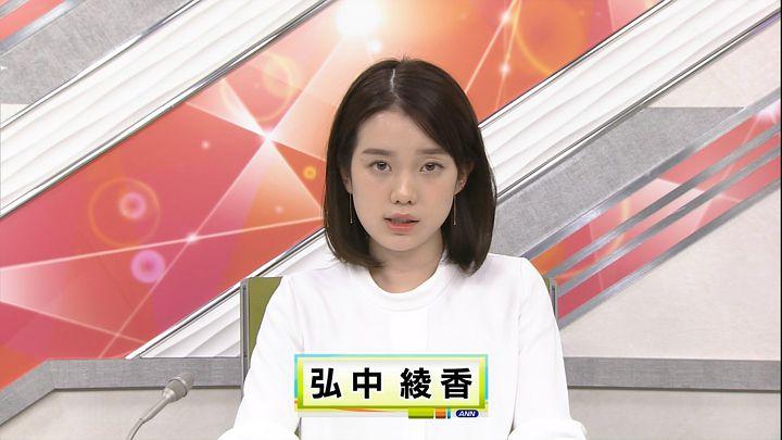 hironaka20170102_02.jpg