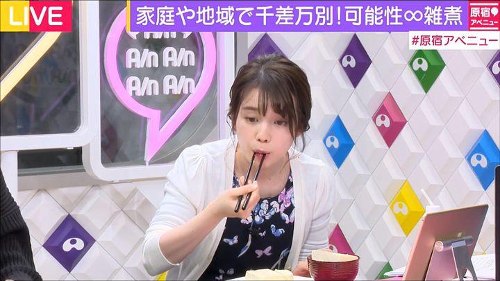 hironaka20170109_13.jpg