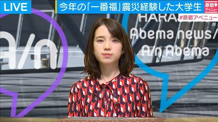 hironaka20170110_04.jpg