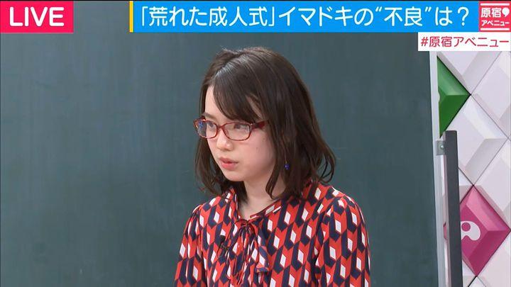 hironaka20170110_12.jpg