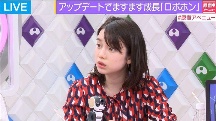 hironaka20170110_19.jpg