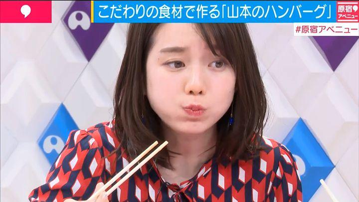 hironaka20170110_25.jpg