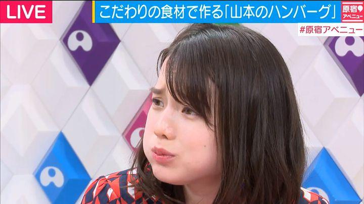 hironaka20170110_28.jpg