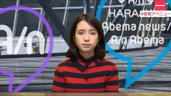 hironaka20170117_02.jpg