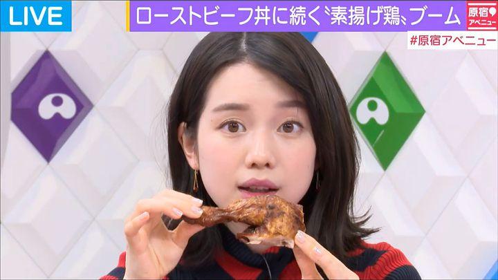 hironaka20170117_22.jpg