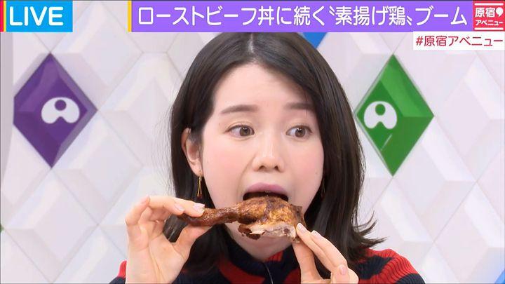 hironaka20170117_23.jpg