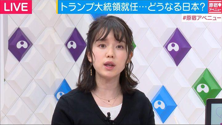 hironaka20170123_06.jpg