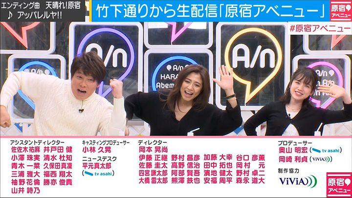 hironaka20170123_16.jpg