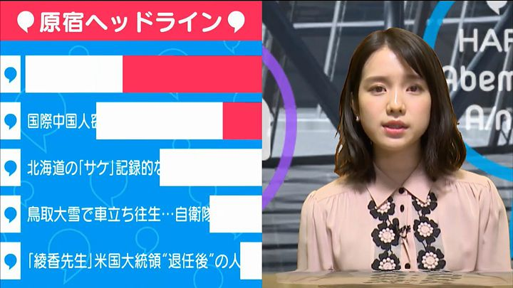 hironaka20170124_04.jpg