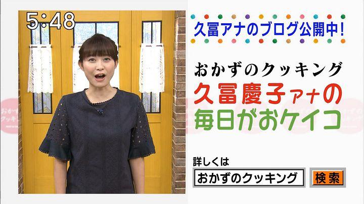 hisatomi20161112_13.jpg