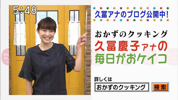 hisatomi20161112_14.jpg