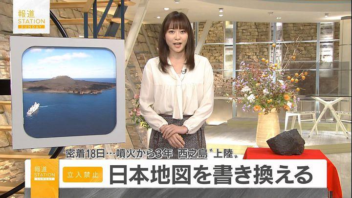 hisatomi20161113_07.jpg
