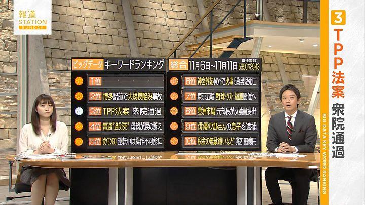hisatomi20161113_11.jpg