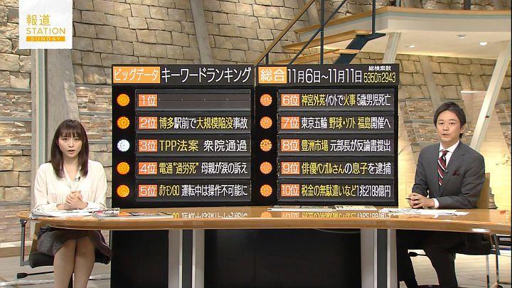 hisatomi20161113_14.jpg