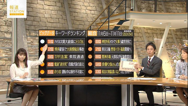 hisatomi20161113_15.jpg
