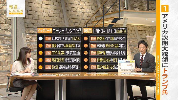 hisatomi20161113_16.jpg