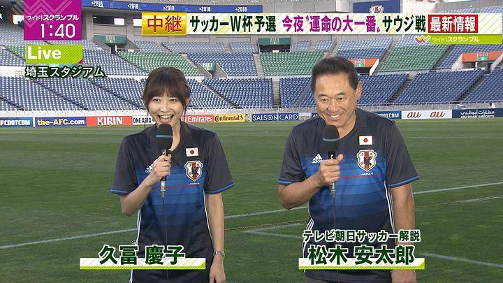 hisatomi20161115_02.jpg