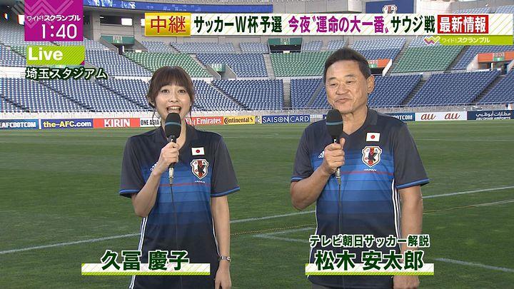 hisatomi20161115_03.jpg