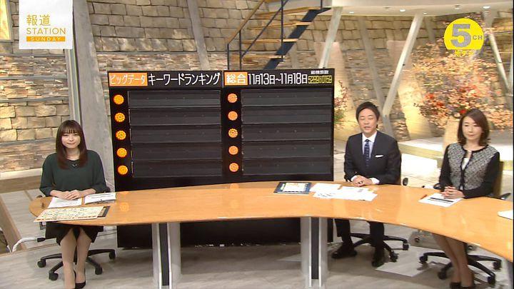 hisatomi20161120_23.jpg