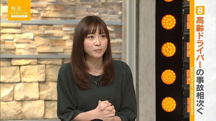 hisatomi20161120_29.jpg