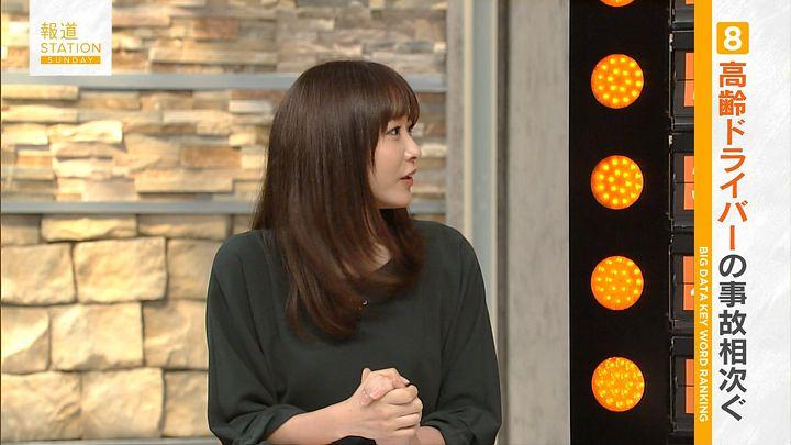 hisatomi20161120_30.jpg