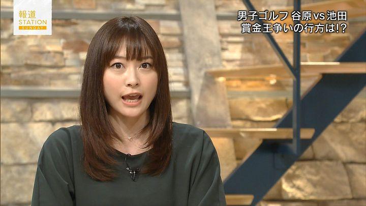 hisatomi20161120_33.jpg