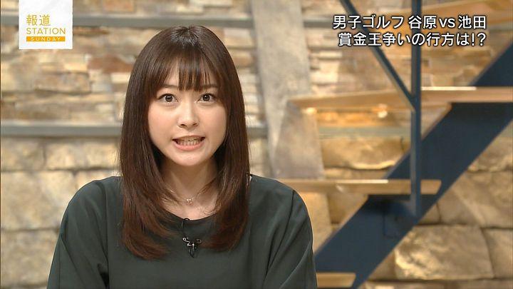 hisatomi20161120_34.jpg