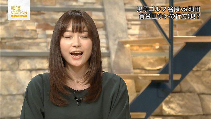 hisatomi20161120_35.jpg