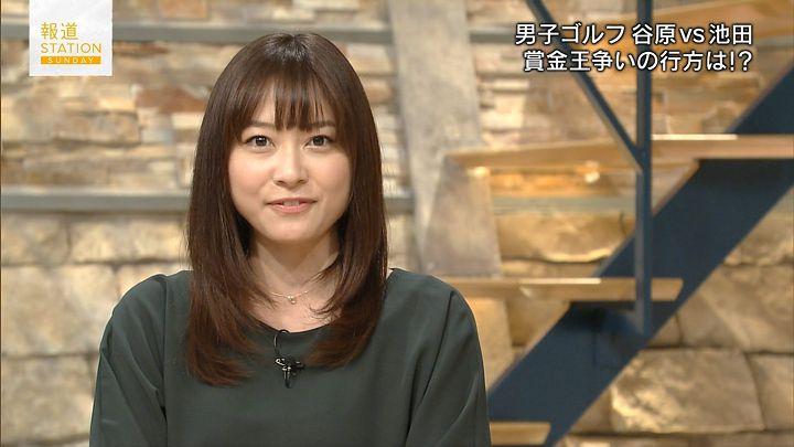 hisatomi20161120_36.jpg