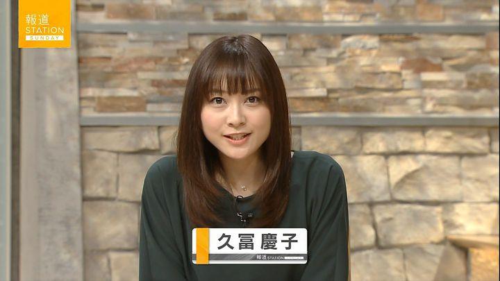 hisatomi20161120_40.jpg