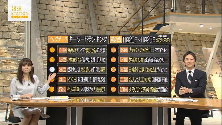 hisatomi20161127_05.jpg
