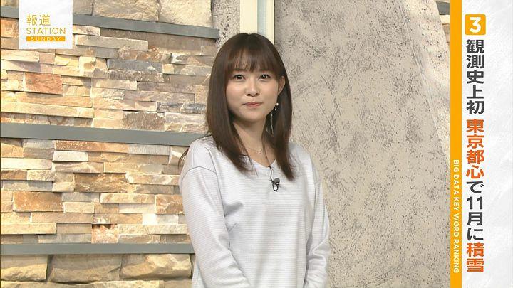 hisatomi20161127_06.jpg
